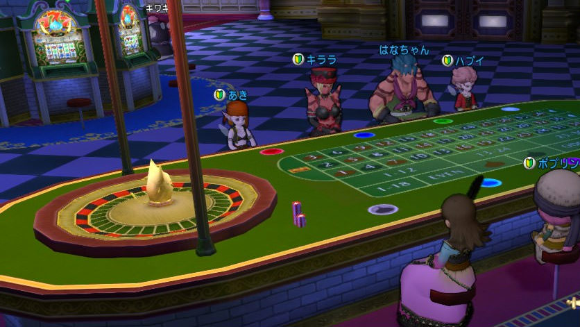 Dragon Quest X Expansion' Casino
